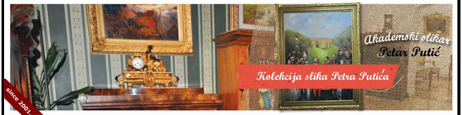 Antikviteti Milenkovic, Antikviteti Beograd, Pancevo, prodaja namestaja, slike, antikviteti bidermajer, antikviteti rokoko, antikvarnica, komode, sekreteri, anticke vitrine, antikviteti stolovi, stolice, biblioteke, ormani, saloni, satovi, lusteri, lampe, ogledala, ramovi, antikviteti namestaj, otkup antikviteta