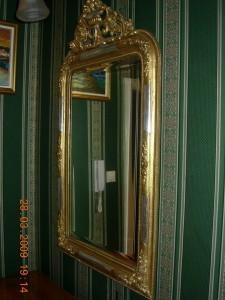 antikvitet,ogledalo,namestaj,neorokoko